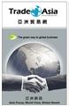 eTrade Asia 亞洲貿易網